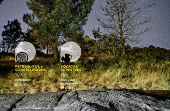 Cartel Noitepedras Astronómico 2016